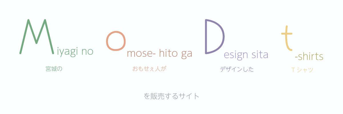 ロゴ(アニメーション)